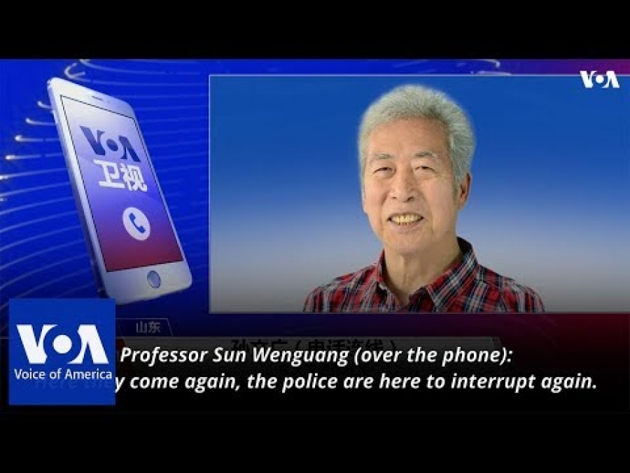 Chinese Police Remove Professor During Broadcast of VOA Program